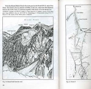 バルトロ東方登山研究書サンプル