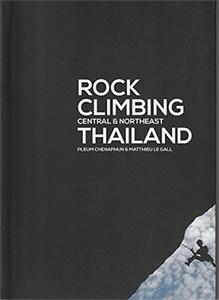 ロッククライミング・セントラル&ノースイースト・タイ